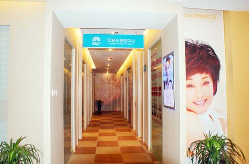 郑州美丽时光整形美容医院