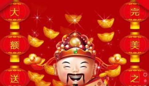 中国银行大额存单微信宣传文案投票入口