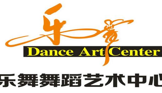 """庆""""六一"""",乐舞舞蹈第一届""""乐舞之星""""评选活动开始啦!选出最美小舞者!"""